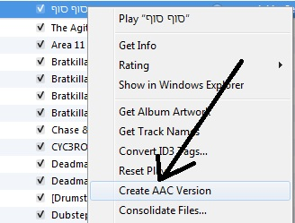 how to create an aac file on itunes
